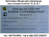 """,""www.sellpack.ru"